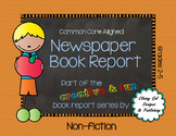 Creative Book Report (Non-Fiction) * Book Project *  Lapbook * Craftivity