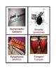 Creative Curriculum Music Study