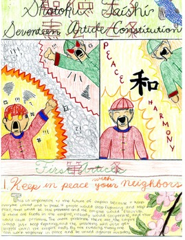 Creative History in Medieval Japan; A Common Core Approach