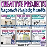 BUNDLE Creative Project Ideas - RESEARCH AND WRITING for ESL/ELA