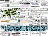 Novel Study - Writing Activities & Growth Mindset- Save $1