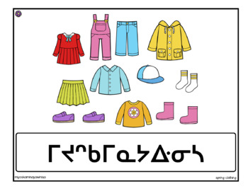 Cree Language - Spring Clothing Terms (13)
