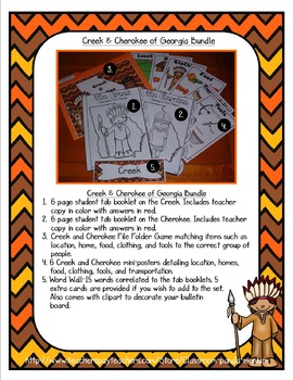 Creek and Cherokee Bundle