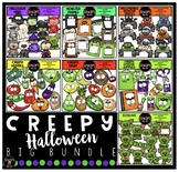 Creepy Halloween Clip Art Big Bundle {Educlips Clipart}