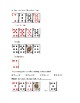 Cribbage Multiple Choice Quiz