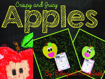 Crispy and Juicy Apples {Craftivity in English and Spanish}