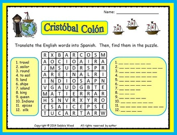 Cristobal Colon (Christopher Columbus) Translate and Find Spanish Word Search