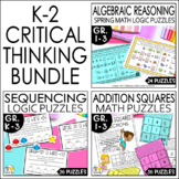 Critical Thinking Bundle for Grades K-2