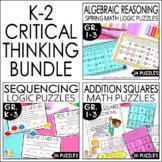 Critical Thinking Bundle for Grades K-2