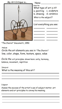ART Critique, DBAE, (6 Printable Art Worksheets)  art lesson