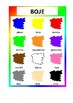 Croatian clothes and colours worksheet