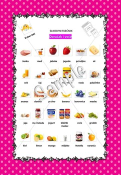 Croatian breakfast food and drinks picture dictionary