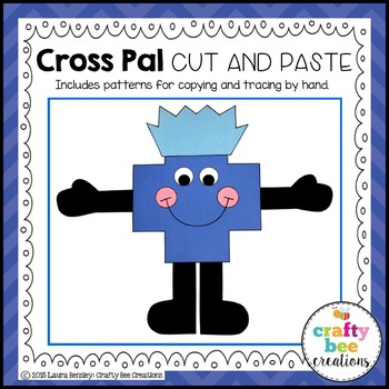 Cross Pal Cut and Paste