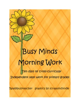 Cross curricular morning work packet for primary grades