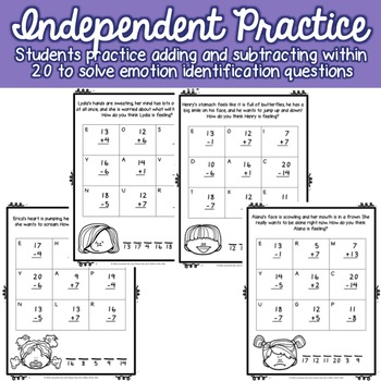 Cross-walking Classroom Guidance Lesson for Grade 2 Math: CCSS Aligned
