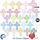 Crosses Clipart and Digital Papers, Bundle {Best Teacher T