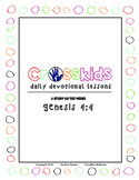 Crosskids Daily Devotional -  Genesis 4:4 Lesson Packet