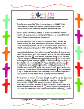 Crosskids Daily Devotional - Isaiah 55:1 Lesson Packet