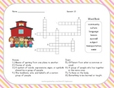 Crossword Puzzle - Schools Around the World - Journeys Aligned