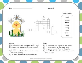 Crossword Puzzle - Animals Building Homes - Journeys Aligned