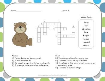 Crossword Puzzle - How Chipmunk Got His Stripes - Journeys Aligned