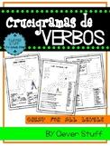 Crucigramas de verbos. Spanish verbs crossword puzzles.