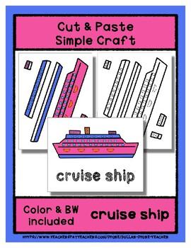 Cruise Ship  - Cut & Paste Craft - Super Easy perfect for Pre-K & Kindergarten