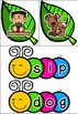 Crunching Caterpillars - CVC Word Matching Game