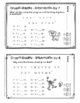 Crypto-Riddles - Subtraction - Math Facts Practice With Fu