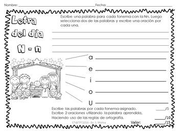 Cuaderno de lectoescritura
