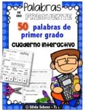 Cuaderno interactivo de palabras de uso frecuente - Primer grado