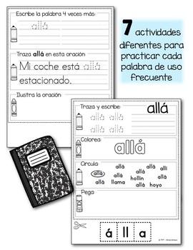 Cuaderno interactivo de palabras de uso frecuente - segundo grado