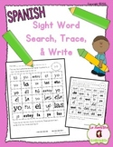 Sight Word Hunt: Cuál Palabra Es? (Spanish)