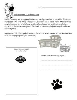 Cub Scout - Tiger Den - Achievement 2G: Visit a Police/Fire Station Worksheet