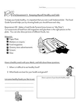 Cub Scout - Tiger Den - Achievement 3 Worksheet Pack