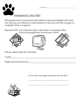 Cub Scout - Tiger Den - Achievement 4G: Visit a TV or Radi