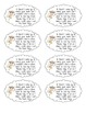 Cubby & Desk Fairy Notes