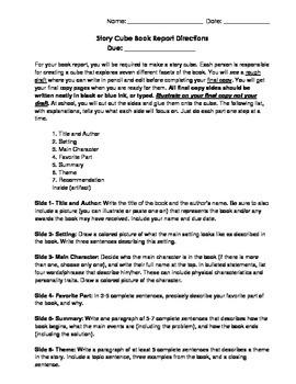 Cube Book Report- Fourth Grade