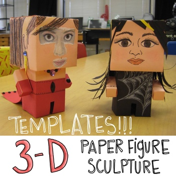 Cube Figure Paper Sculpture Templates
