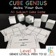 Cube Genius Levels 1-3 BUNDLE: Make Your Own, All Subject, PreK-12