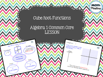 Cube Root Functions SmartNotebook Lesson