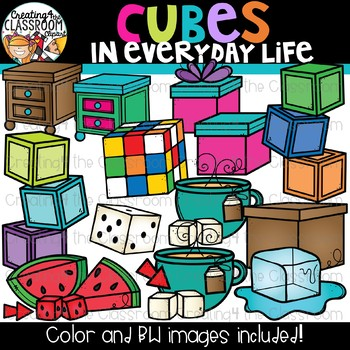 Cubes in Everyday Life Clipart {Geometry Clipart}