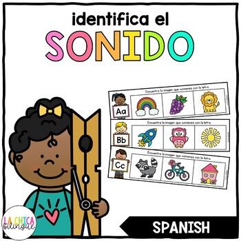 Identifica el Sonido (Spanish Identify the Sound)