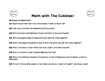 Cubs Baseball Math Worksheet