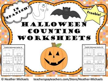 Cuenta Halloween / Halloween Math in Spanish
