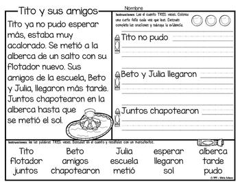 Cuentitos para mejorar la comprensión de los más pequeños - VERANO