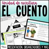 Unidad Escritura Narrativa Cuento   Spanish Narrative Writing Process Unit
