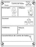 Cuento de Hadas/ Fairy tales spanish graphic organizer