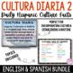 Cultura Diaria 2 BUNDLE (English & Spanish)