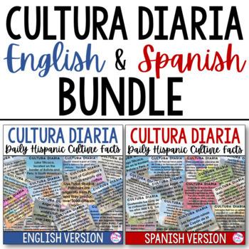 Cultura Diaria Bundle (English and Spanish Versions)